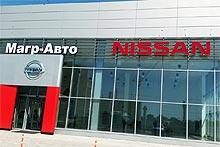Nissan открывает два новых дилерских центра в Украине