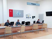 Nissan в Украине приготовил для своих клиентов вознаграждение за лояльность - Nissan