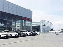 В Одессе открылся новый автомобильный городок