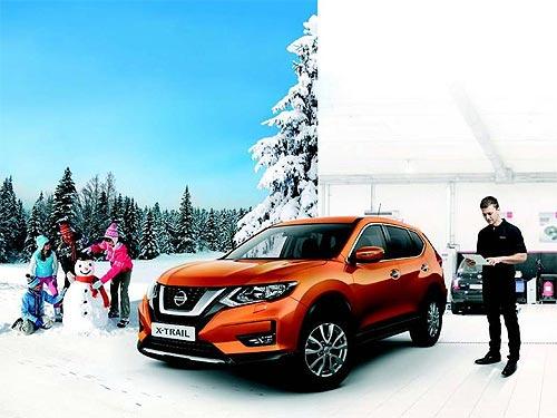 Nissan предлагает с выгодой подготовить автомобиль к зиме