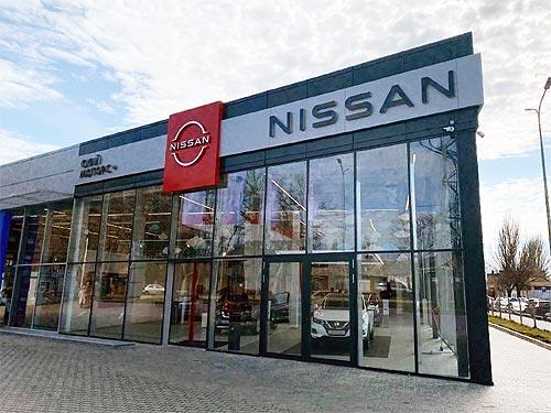 В Одессе открылся новый дилерский центр Nissan