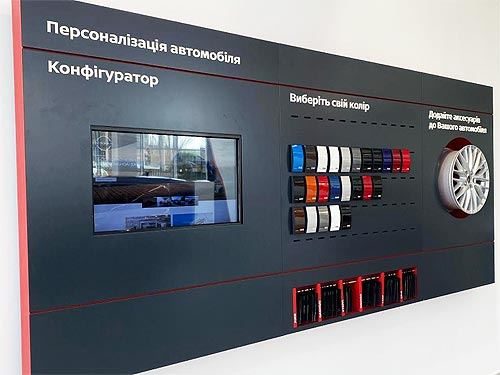 В Одессе открылся новый дилерский центр Nissan -