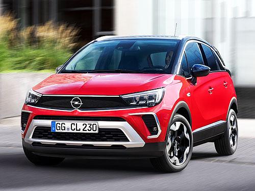 Какие новинки Opel представит в Украине в 2021 году - Opel