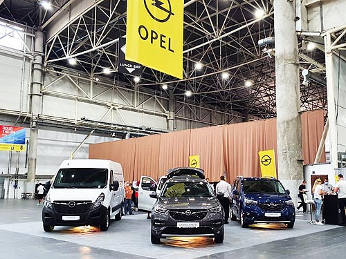 Opel снижает цены на все коммерческие автомобили в Украине