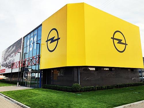 В Черкассах открыт новый дилерский центр Opel