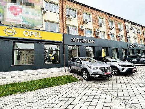 В Николаеве открылся новый дилер Opel - Opel