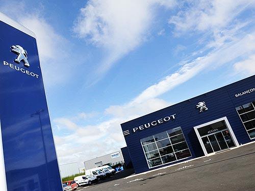 В Днепропетровске открыта вакансия официального дилера Peugeot - Peugeot