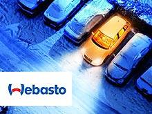 Жара в мороз: отопители Webasto доступны в дилерской сети Citroen в Украине