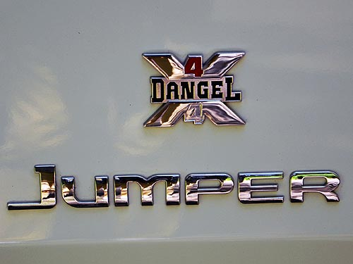 Как работает полный привод Dangel 4x4 - Dangel