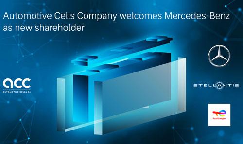 Stellantis объединяется с Mercedes-Benz для стратегического партнерства