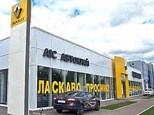 Стал известен самый быстрорастущий дилер Renault в Украине