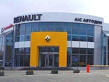 В Донецке открылся новый автоцентр Renault