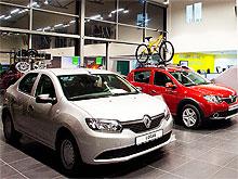 В Харькове открылся новый концептуальный дилерский центр Renault