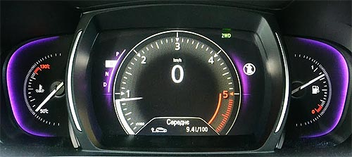 Чем может удивить новый Renault Koleos - Renault