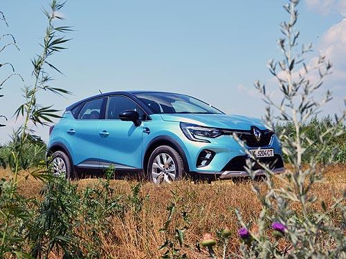 Неожиданно интересный. Первое знакомство с новым Renault Captur - Renault