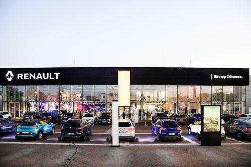 В Киеве открылся новый дилерский центр Renault
