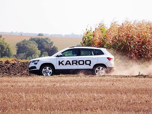 10 причин обратить внимание на Skoda Karoq - Skoda