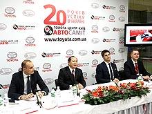 Тойота Центр Киев «Автосамит» празднует 20 лет успеха в Украине