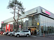 В Чернигове открылся 3S-автокомплекс Toyota