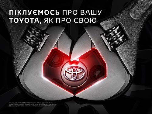 В официальных дилерских центрах Toyota можно выгодно заменить оригинальные масла и фильтры
