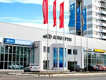 В Одессе открылся новый дилерский центр ЗАЗ