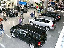 Как с 1 сентября нужно оплачивать покупку авто?