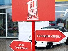 В Украине на Столичном Автошоу за один день представили полтора десятка премьер