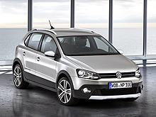 Volkswagen применил говорящую рекламу в газете