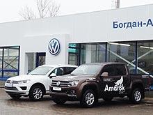 Volkswagen начал сотрудничество с Национальным Автодилером «Богдан-Авто Холдинг»