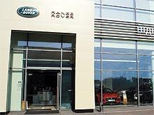 В Автоцентре «ВиДи Пауэр Моторз» теперь представлены Jaguar и Land Rover