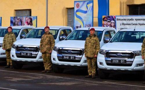 Военная полиция ВСУ получила 56 новых автомобилей