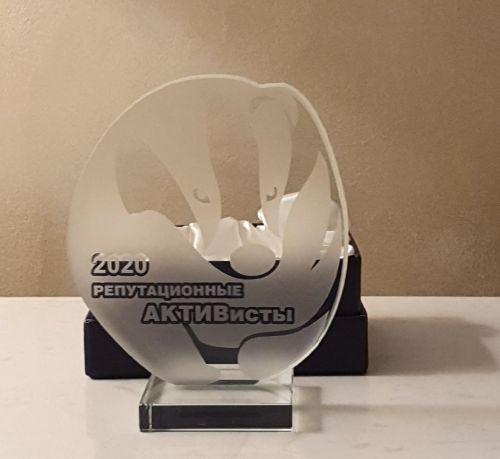 Nissan выиграл престижную награду в Украине