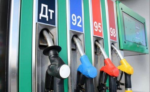 В Украине установлены новые граничные цены на топливо - топлив