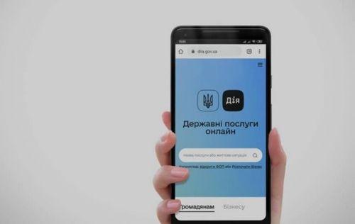 Теперь все три документа водителя доступны в смартфоне. В приложении «Дія» появилась автогражданка