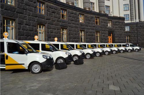 Укрпошта сегодня запустила проект передвижных отделений в 7 областях Украины. Их будет обслуживать 500 Fiat Doblo - Укрпочта
