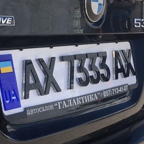 3D номерные знаки на авто объявлены вне закона. Что грозит нарушителям