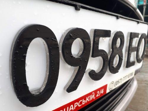 Можно ли устанавливать 3D номерные знаки на свой автомобиль. Комментарий полиции