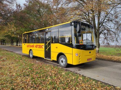Стал известен победитель тендера на поставку школьных автобусов на Волынь - Богдан