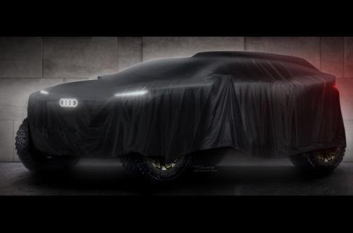 Audi будет участвовать в Дакаре - Audi