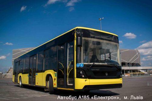 """Львовский концерн """"Электрон"""" назвал преимущества своих автобусов и меры, которыми Украина должна защитить свой рынок - Электрон"""