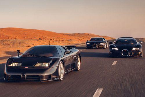 Volkswagen определит судьбу Bugatti до конца июня