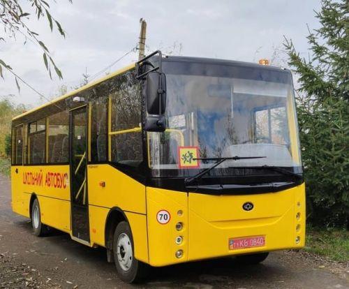 Стал известен победитель тендера на поставку школьных автобусов на Волынь