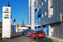 В Киеве открыли первый автоцентр Geely с двумя шоу-румами