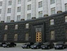 Государство распродаст 1500 авто чиновников - автопарк