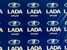 Зачем АвтоВАЗ пафосно открыл дилерский центр в Крыму?