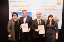 Renault определила лучших дилеров в Украине - Renault