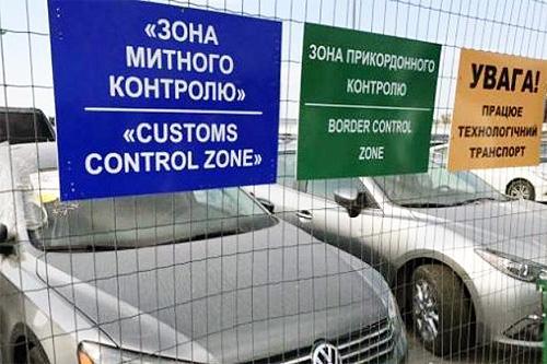 Саакашвили рассказал, как будет работать новая система растаможки авто