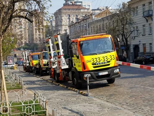 Сколько авто эвакуировали в Киеве за 2 года за неправильную парковку - эвак