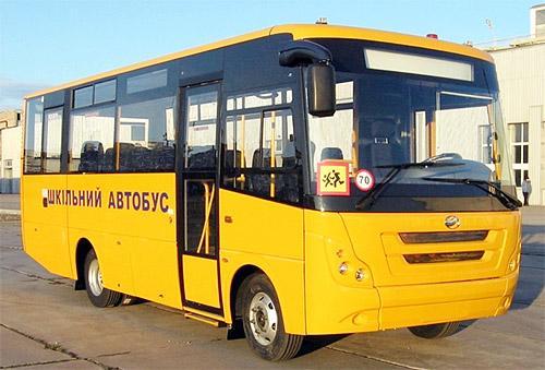 В Украине начато производство новой модели школьных автобусов