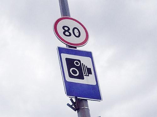 В Киеве на 7 улицах установят лимит скорости 80 км/ч